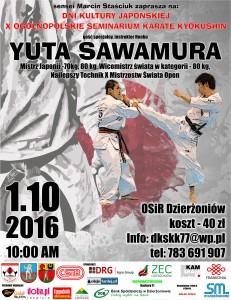 plakat-2016-seminarium